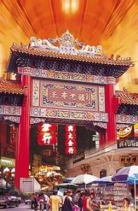 bangkokin chinatown